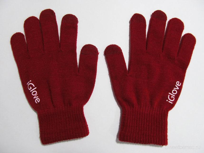 заказать перчатки для сенсорных экранов