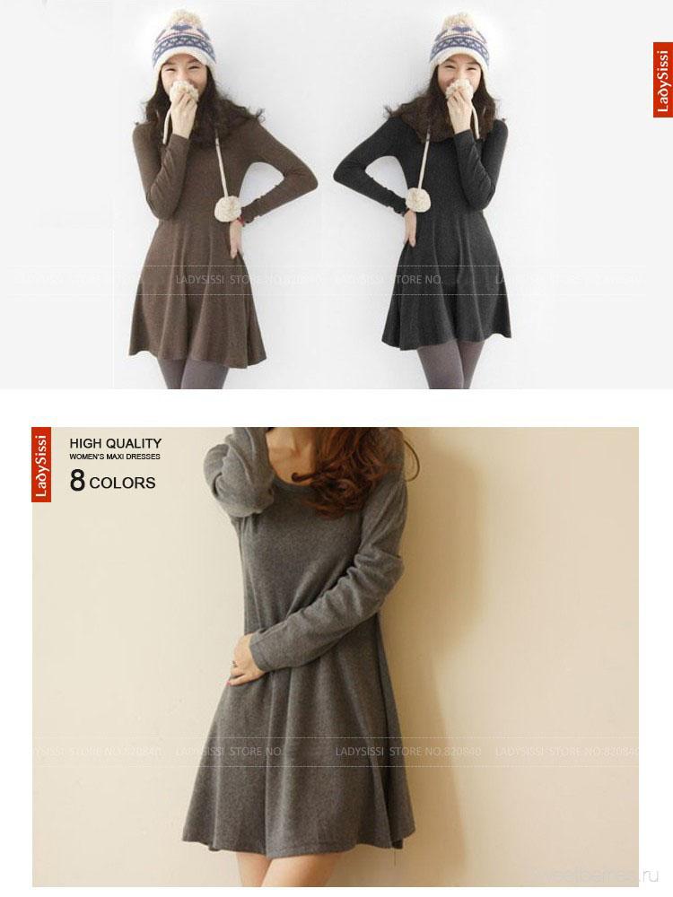 Красивое платье для девушек